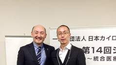 with Dr. Ricardo FUJIKAWA