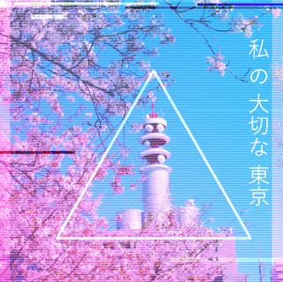 Tokyo city blues