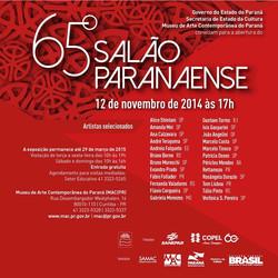 65º Salão Paraense