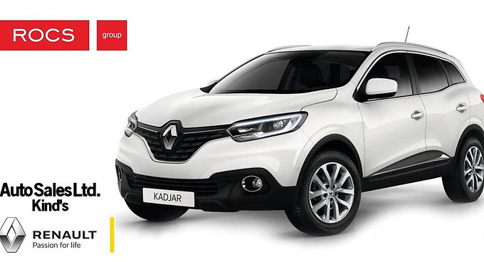 WIN A RENAULT KADJAR WHEN PURCHASING FROM ANY ROCS GROUP OUTLET