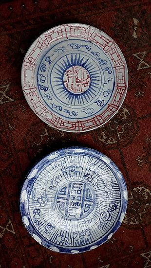 Korean Cloud plates (blue + red)