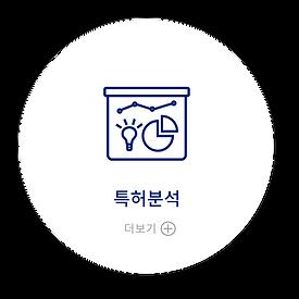 btn-white-05@2x.png
