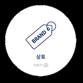btn-white-02@2x.png