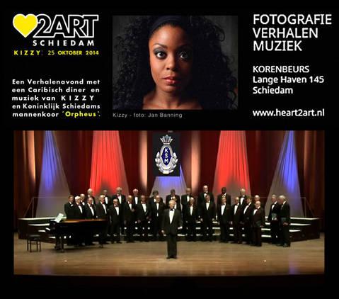Cover-event-Heart2art.jpg