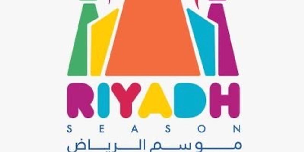 Riyadh season discovery الوعد الرياض