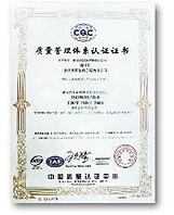 Certification_Système_de_Management_Qual