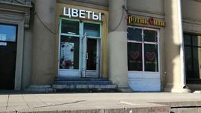 Аренда торгового помещения, м. Комсомольская