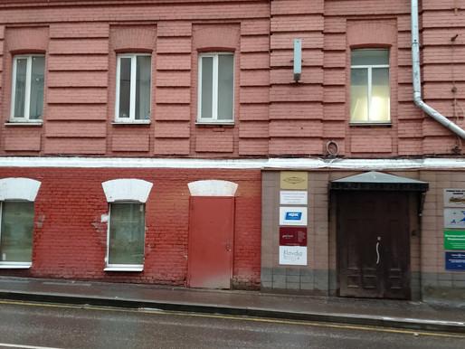 Аренда ПСН, м. Цветной бульвар, 250 кв.м.
