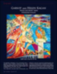 ArtSynergism by Garsot & Helen Kagan | Unique Fine & Decorative Art