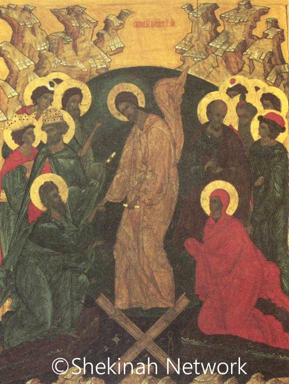 Jesus Raising Adam And Eve