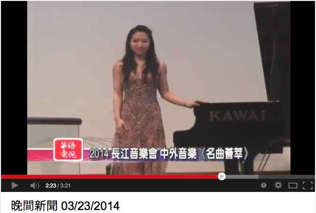 XIren Wang piano news