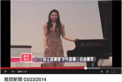 XIren Wang piano news