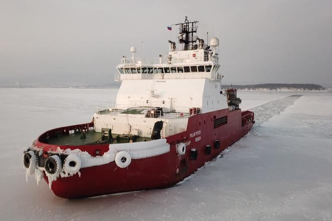 Polar Pevek - picture from ship owner website - GC Rieber Group.