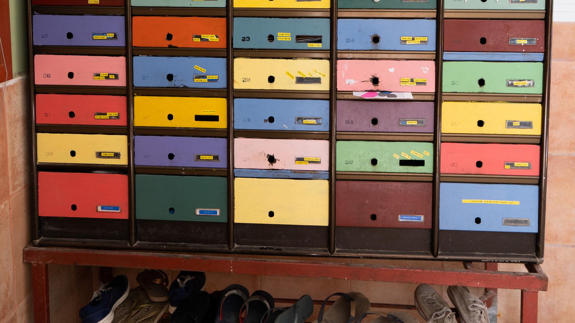 תאי הדואר במבואה של חדר האוכל