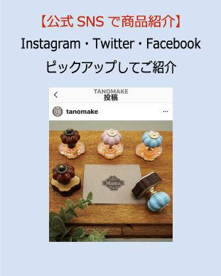 InstagramCP.jpg