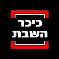 logo kikar.jpg
