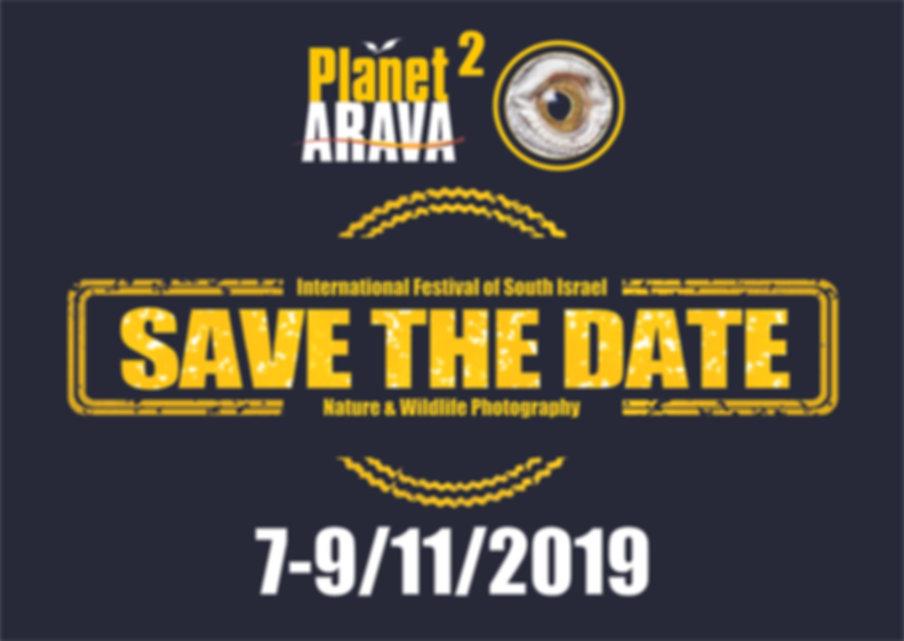 Planet Arava Logo.jpg