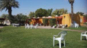 Kibbutz Elifaz