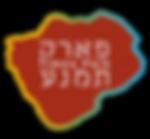Timna Logo.png