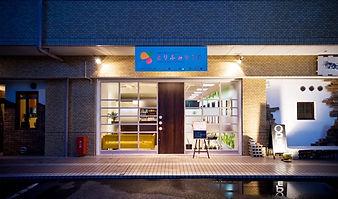 愛知県小牧市春日井市周辺または豊橋市周辺での美容室求人募集とりふぉりうむへお問い合わせ