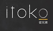 Itoko - Les vedettes - montpellier - maya -drink