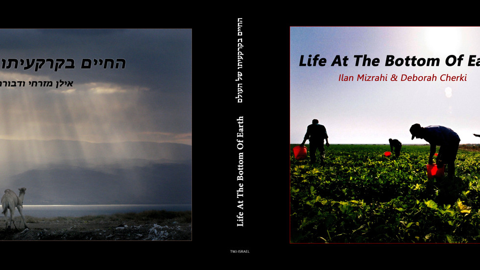 """Our new book """"Life at the bottom of Earth"""" is ready !"""