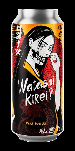 watashi-kirei.png
