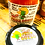 Thumbnail: Faux Queso - Spicy - 4oz