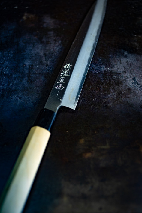Japanese Knife-6301.jpg