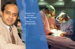 cadiac surgeon