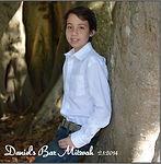 Daniel Bar Mitzvah