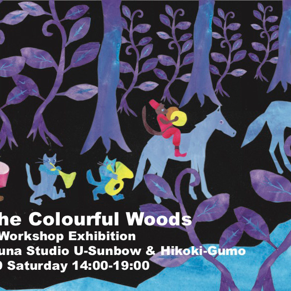 In To The Colourful Woods