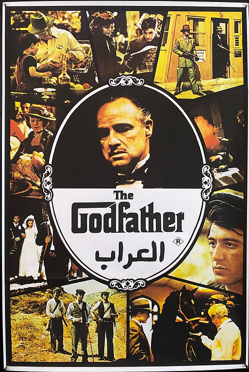 The Godfather (2010R)