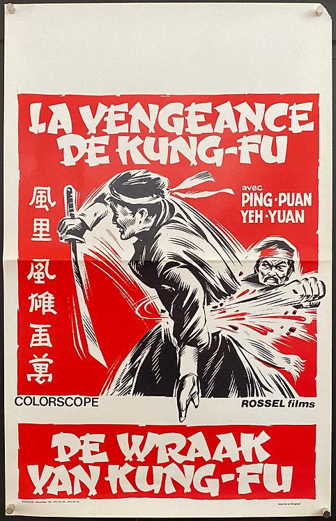 Rider of Revenge (1971) La Vengence De Kung-Fu