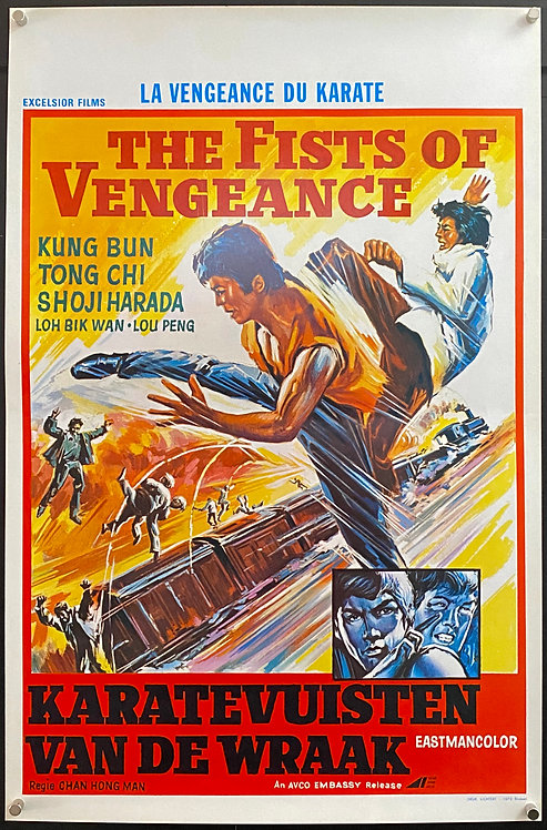 The Fists Of Vengeance (1972)
