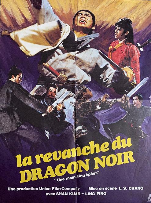 La Revenche Du Dragon Noir (1974) Revenge Of The Black Dragon
