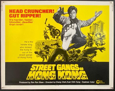 Street Gangs Of Hong Kong (1974)