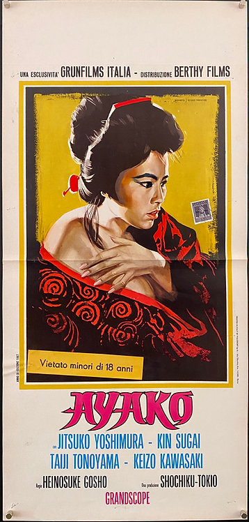 Ayako - An Innocent Witch (1965)
