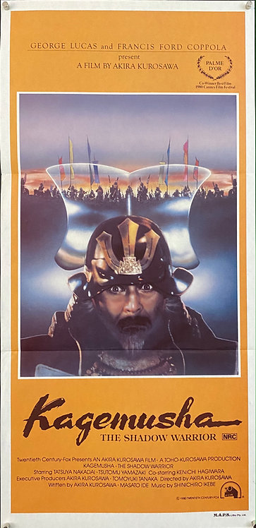 Kagemusha - The Shadow Warrior (1980)