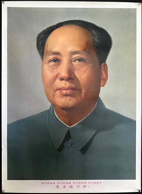 Mao Zedong (1960's)
