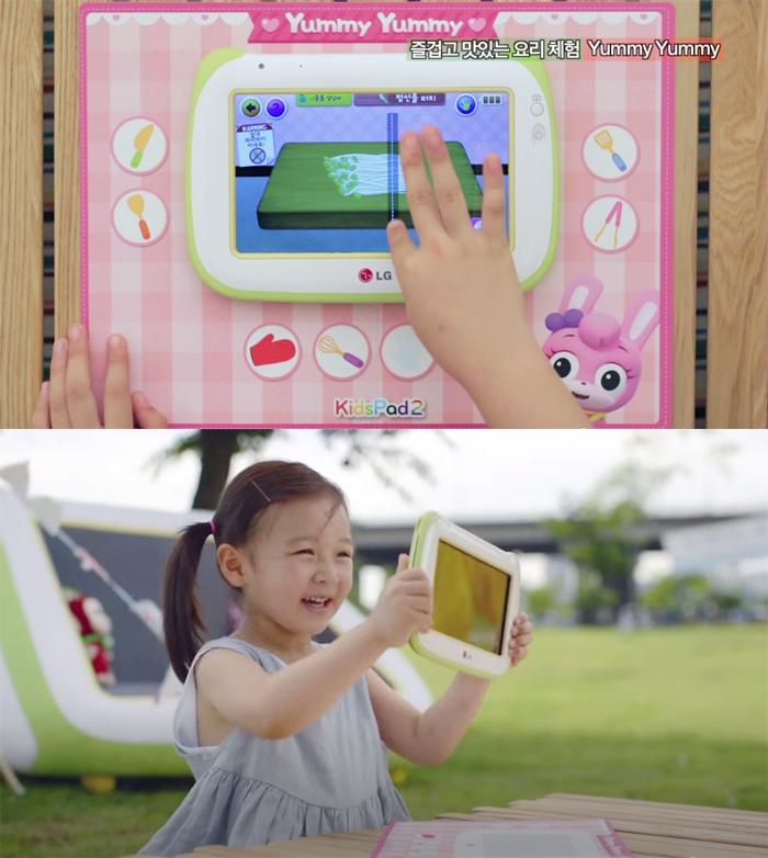 LG키즈패드2 런칭 캠페인 바이럴 영상