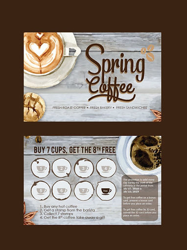 Loyalty Cards/ Coffee Cards/ Reward Cards