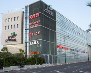 Givataym mall