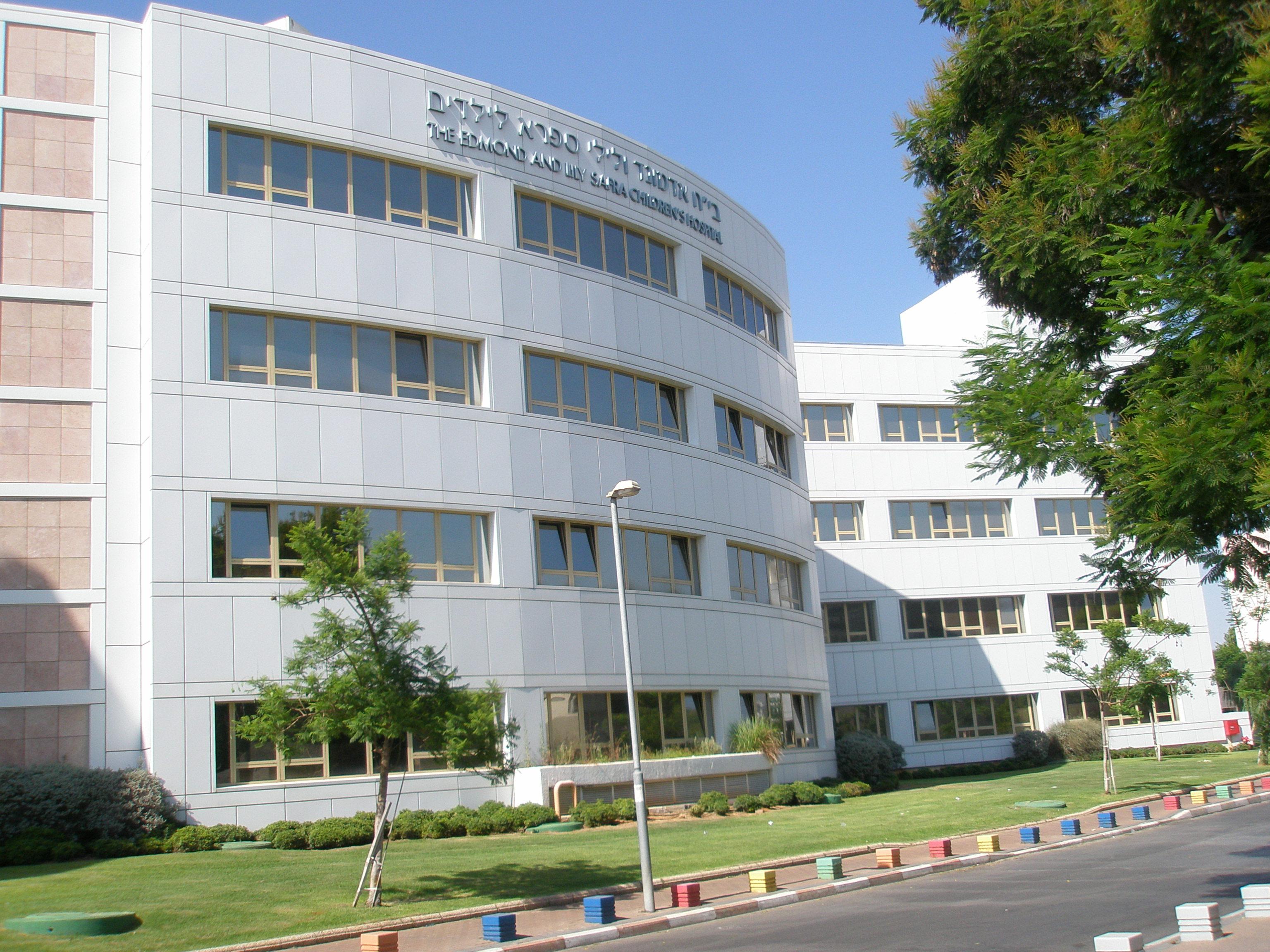 Sheba Tel-Hashomer hospital