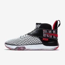 Nike Air Zoom UNVRS FlyEase-red_1.jpg