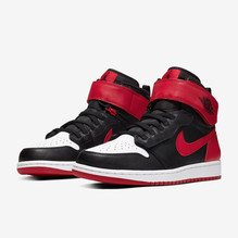 Air Jordan 1 Hi FlyEase_5.jpg