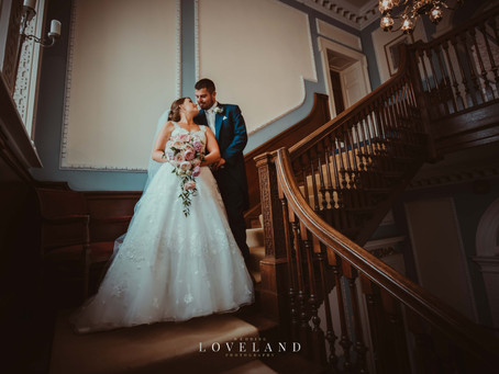 Kate and Lee's absolutely gorgeous wedding at the stunning Swinfen Hall.