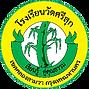 Logo-Watsrisuk-School-bbbb_edited.png