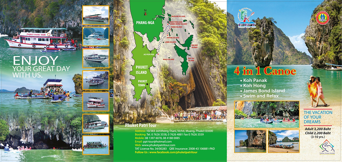 PPT_Brochure4in1_145x205mm_FRONT.jpg