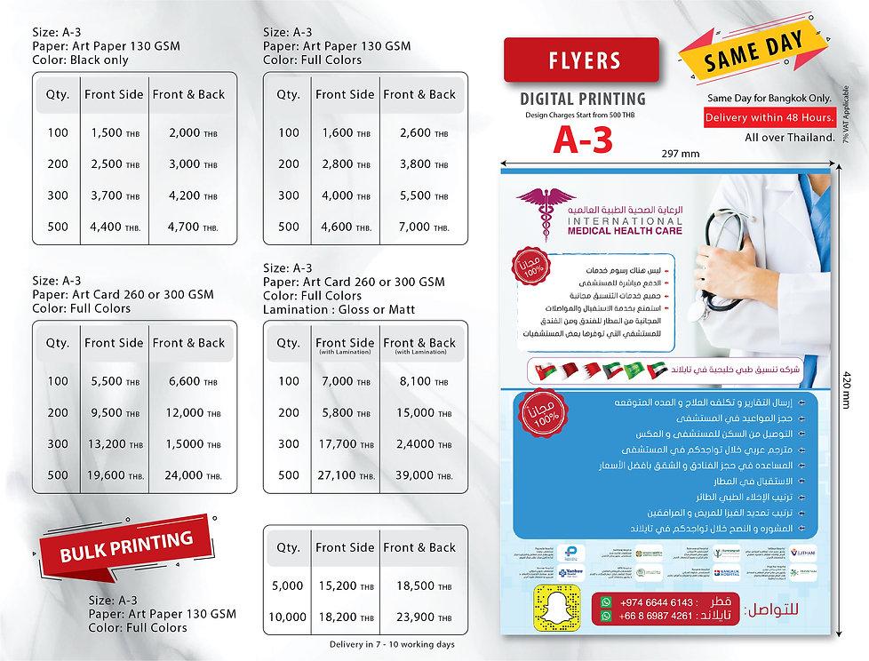 RGB flyers Ads-01.jpg